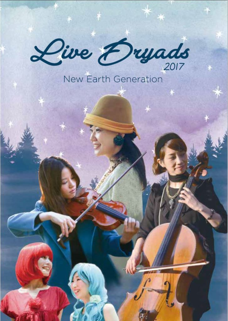 LIVE DRYADS New Earth Generation 2017